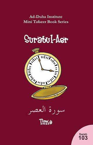 Mini Tafseer Book: Suratul-'Asr