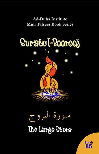 Mini Tafseer Book: Suratul-Boorooj