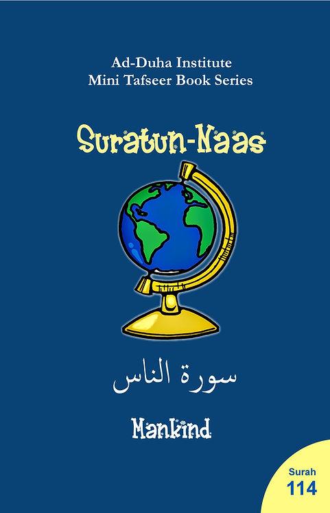Mini Tafseer Book: Suratun-Naas