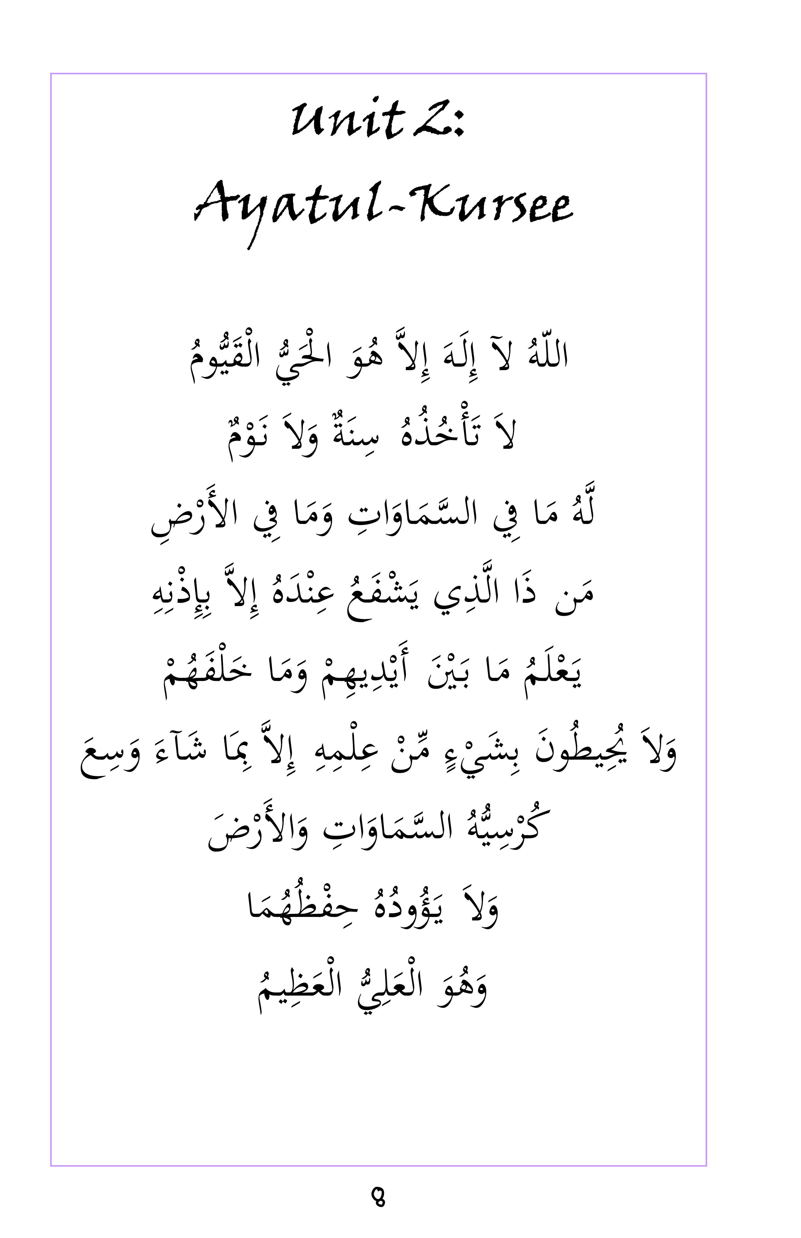 Level A Islamic Studies & Arabic Course: KG-1st Grade