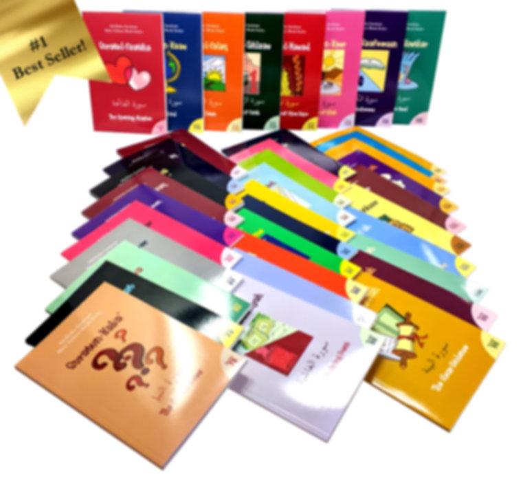 Mini Tafseer Set Best Seller.jpg