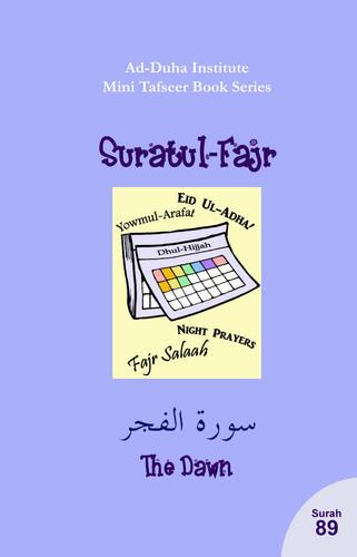 Surah feel tafseer