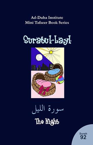 Mini Tafseer Book: Suratul-Layl