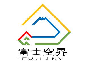 ロゴ_富士空界.png