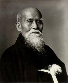 AVT_Morihei-Ueshiba_184.jpeg