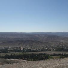Chos Malal Cerro de la virgen 4.jpg