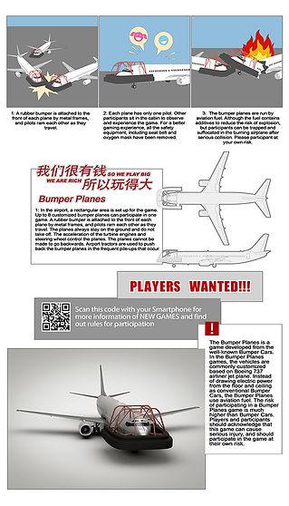 flight_sm.jpg