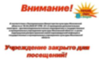 IMG-20200320-WA0066.jpg