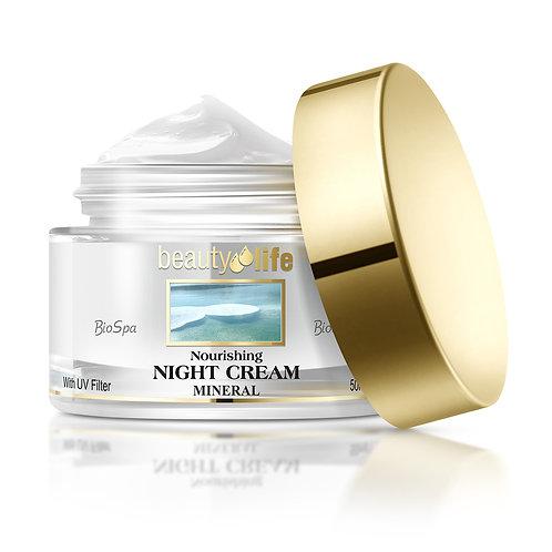 Θρεπτική κρέμα νύχτας για όλους τους τύπους δέρματος 50 ml