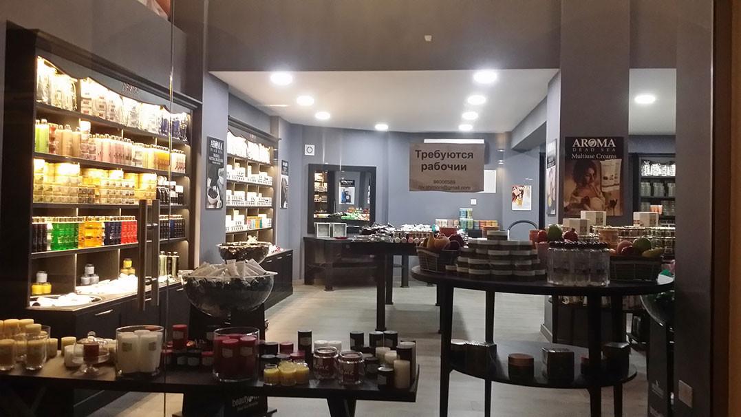 Store-Larnaca2.jpg