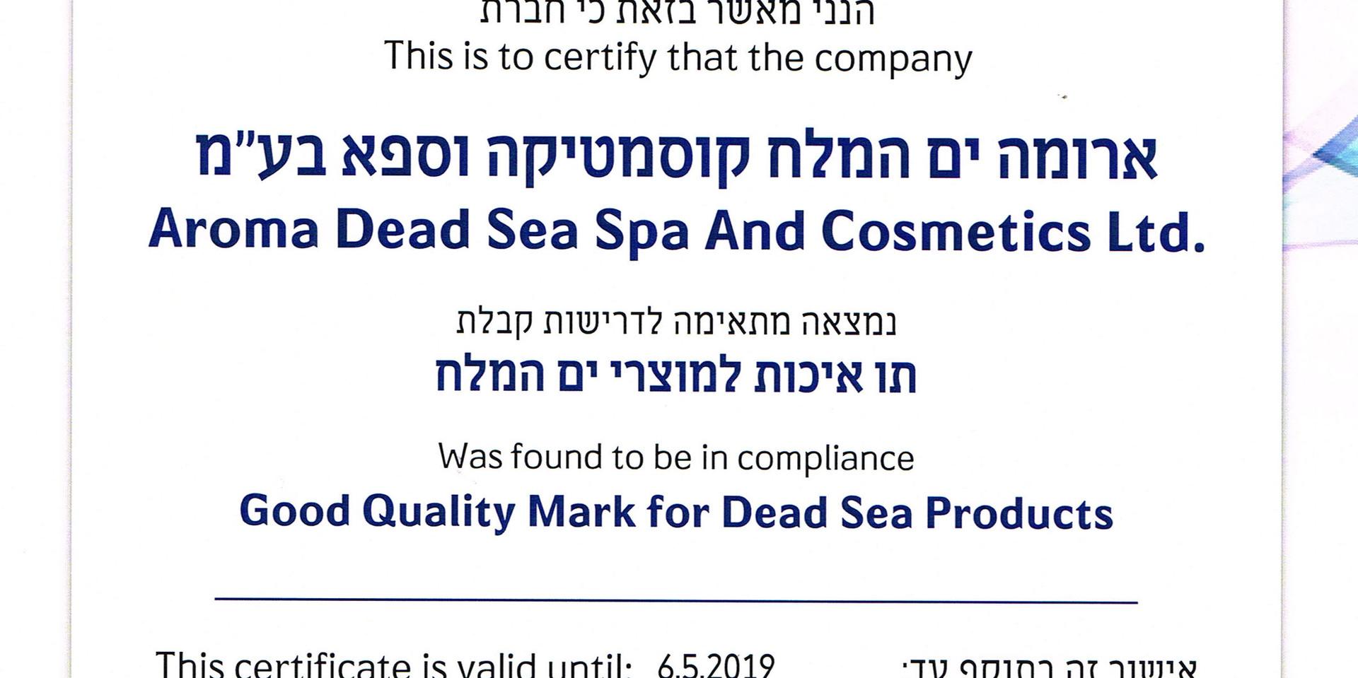 Certificate2.jpg