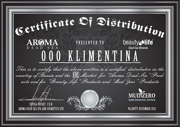 KLIMANTINA-CERTIFICATE.jpg