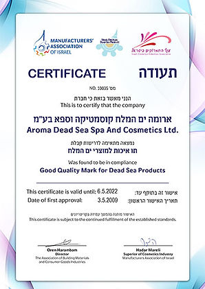 GOOD-QUALITY-MARK-FOR-DEAD-SEA-PRODUCTS-