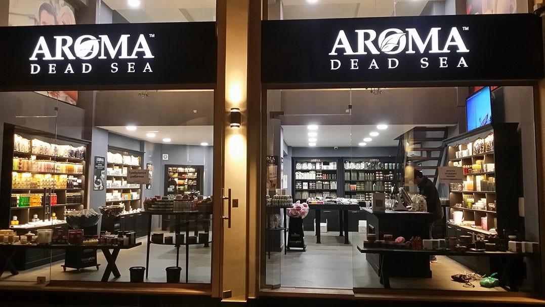 Store-Larnaca1.jpg