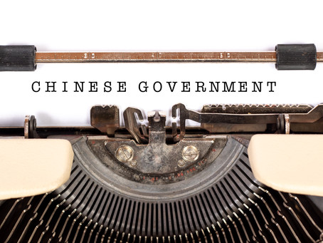 Coronavirus pushes PRC Government to market opening, high-tech investment, job creation