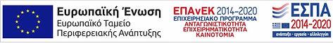 e-bannerespaEΤΠΑ460X60.jpg