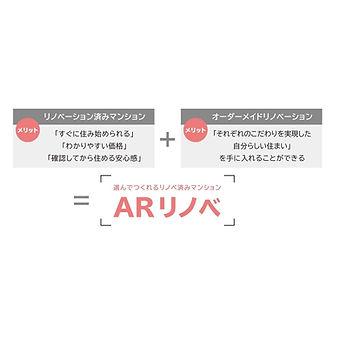 ar-reno_a1panel-a_200728-A1-page-001asqu