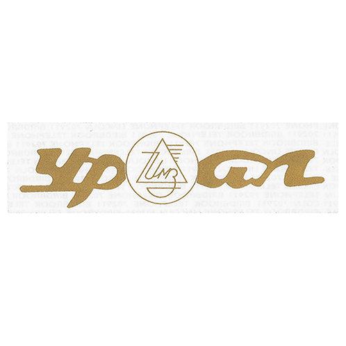 Ural Gold Sticker
