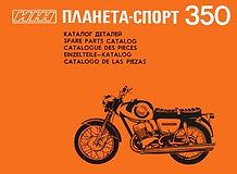 350 Sport Parts.jpg