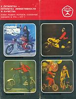 Riga Brochure-1.png