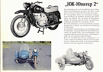 5-Izh Jupiter2 c1970.png