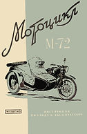 M 72.jpg
