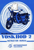 042 - Voskhod 2 Instruction.jpg