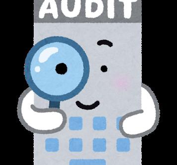 第47期第4回月例会のお知らせ「いま改めて考える、『公認会計士監査』とは」