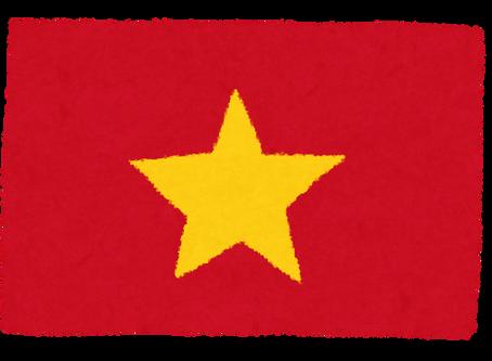 第47期第2回月例会のお知らせ「ベトナム投資について知る ~ホーチミン、ハノイ、ダナン~」