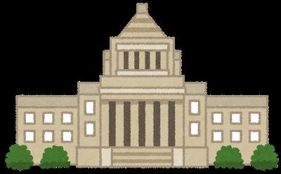 第47期第1回 月例会のお知らせ「国政における公認会計士の役割とは」