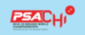 PSA_event_logo.png