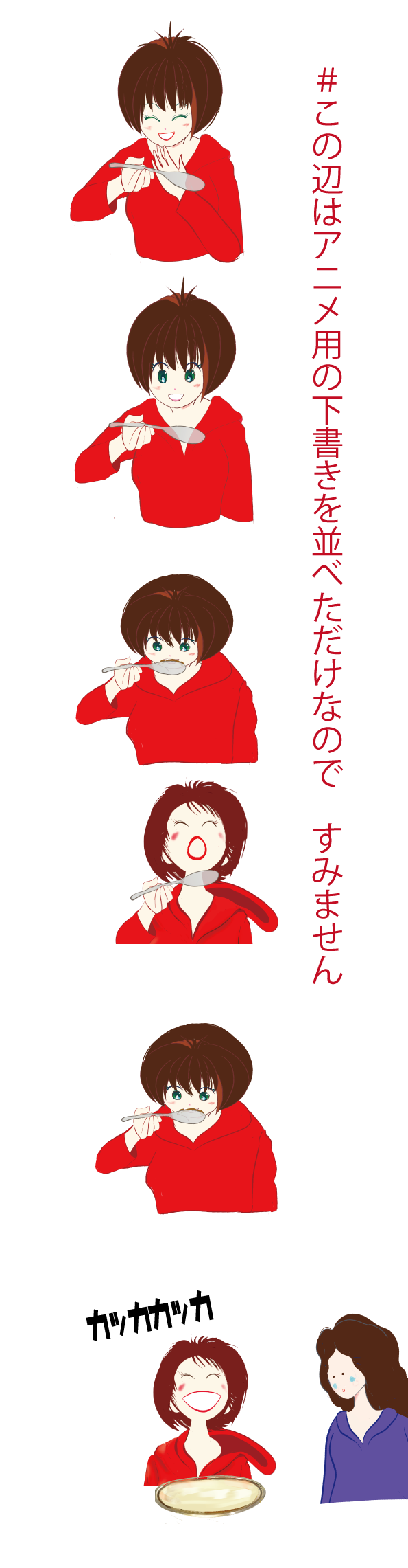 5−6.png