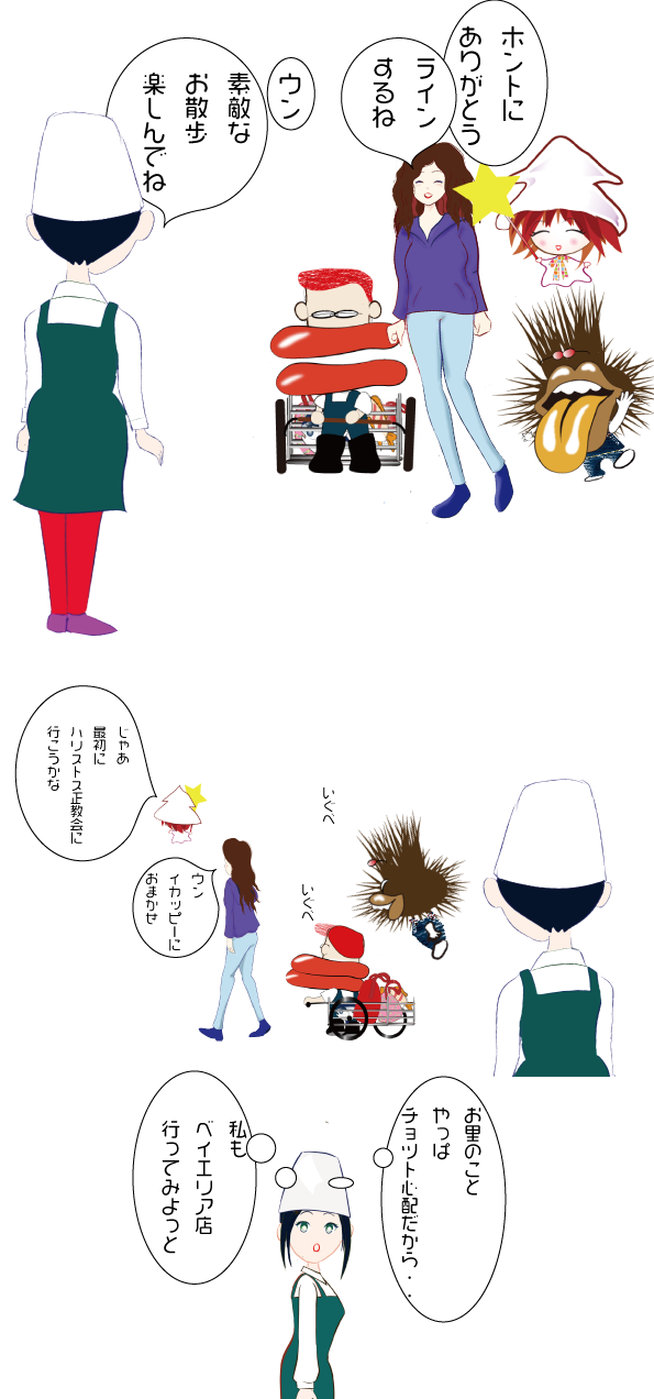 6ー9.png