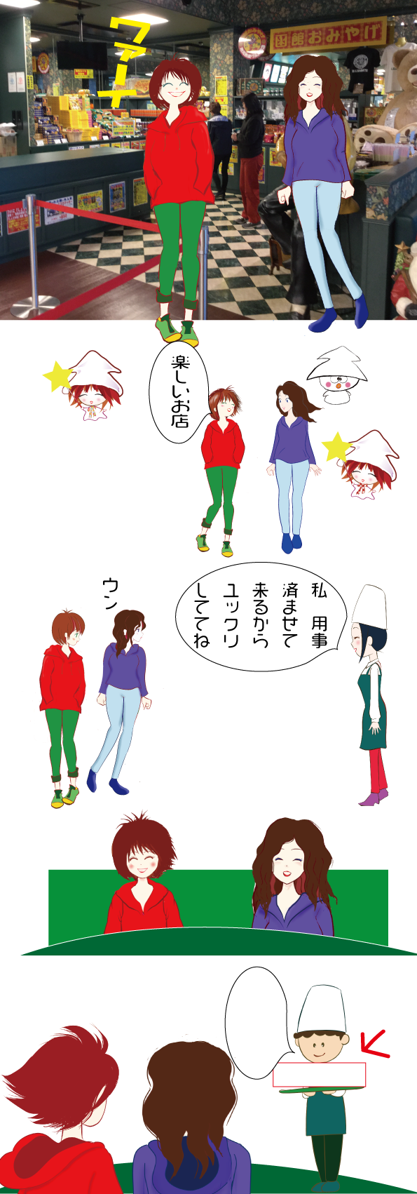 5−1.png