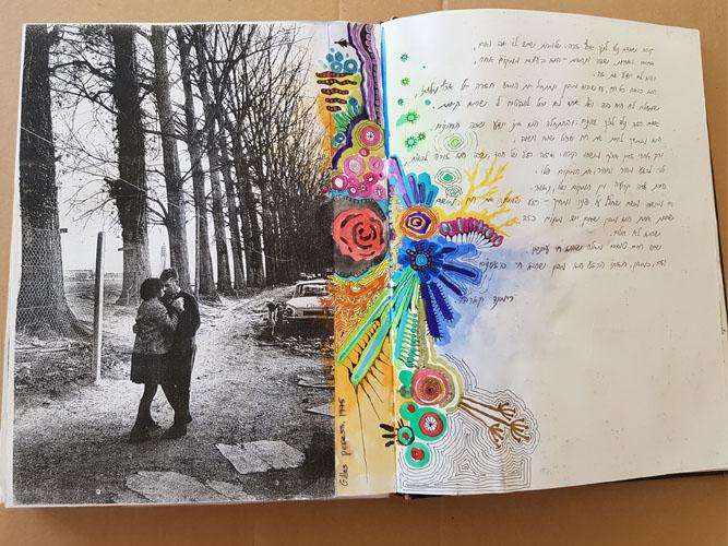 my-art-journal_in-between-3