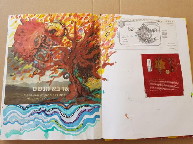 my-art-journal_in-between-1