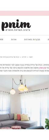 pnime-magazine-1.jpg