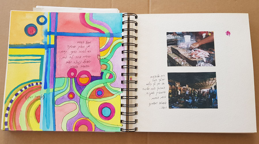my-art-journal-after-india-2