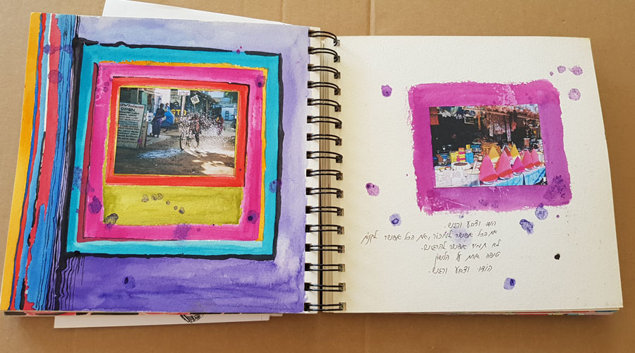 my-art-journal-after-india