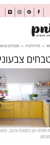 keren-oren-pnim-magazine-colorful-kitche