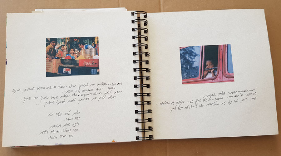 my-art-journal-after-india-3
