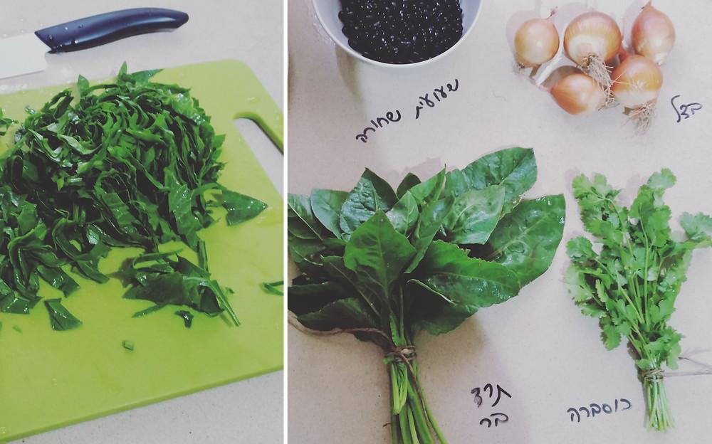 הכנות למרק הקורמה סבזי, קיצוץ ירקות ועלים