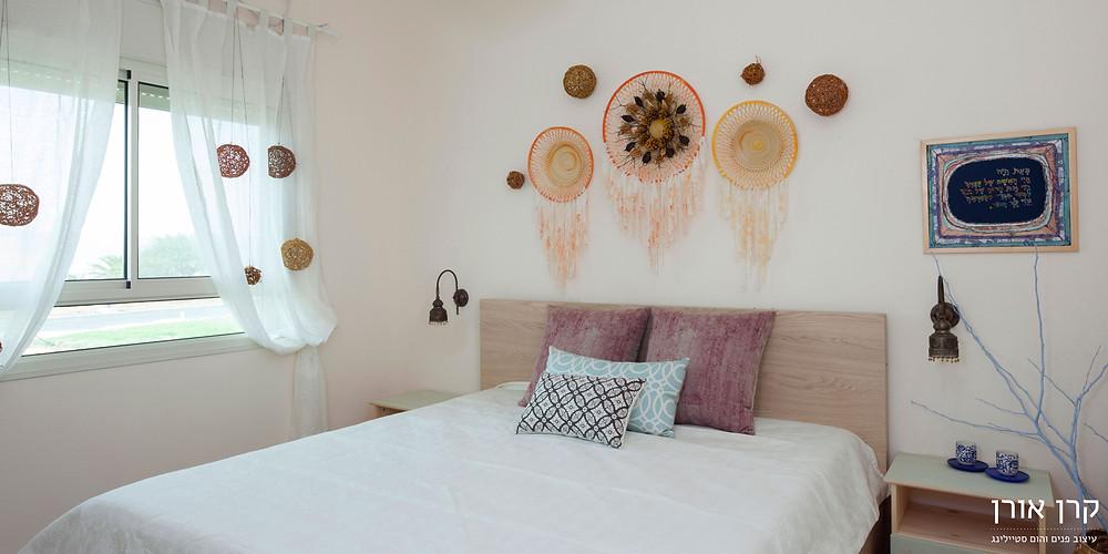 חדר שינה אישי עיצוב קרן אורן צילום הגר דופלט