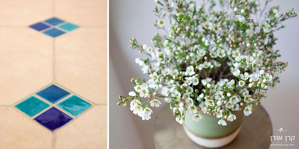 פרחים באגרטל ומרצפות כחולות דברים שעושים הרגשה של בית. צילום הגר דופלט