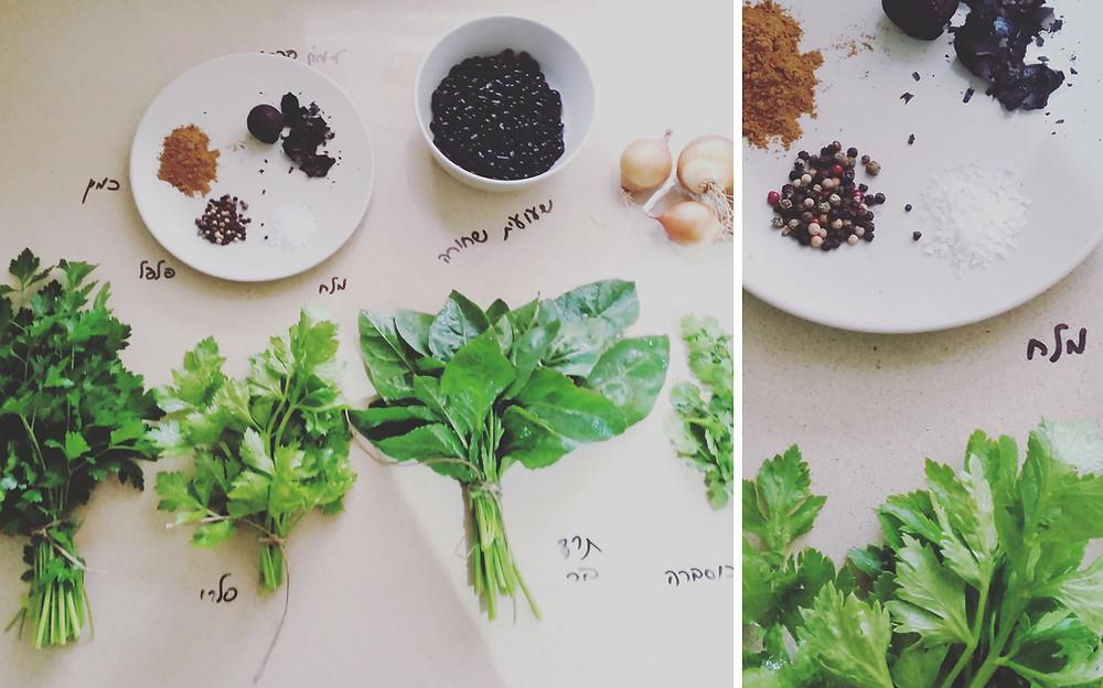 המרכיבים והתבלינים למרק הקורמה סבזי של סבתא שמסי