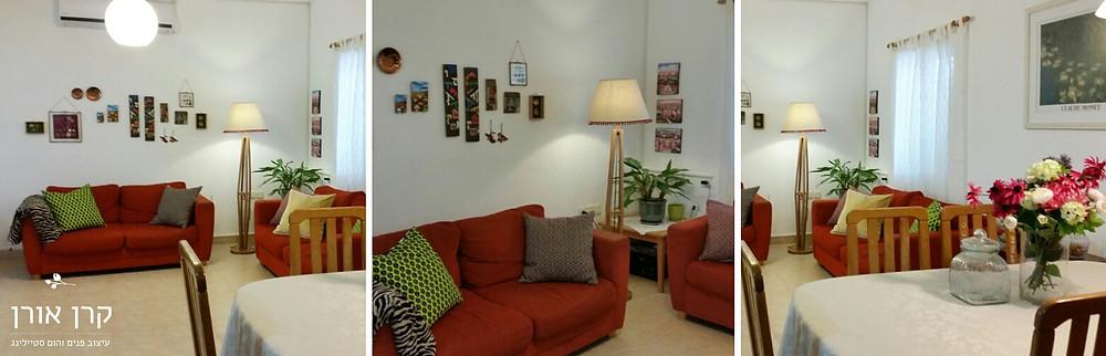 שילוב התמונות כגלריה על קיר הסלון עיצוב וצילום קרן אורן