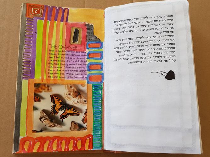 my-art-journal-freestyle-2