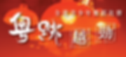 web_banner-02.png