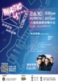 poster_A3_20191013.jpg