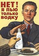 изопропиловый спирт купить (3).jpg